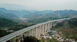 贵州安紫高速公路