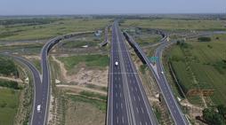 济乐高速公路滨德互通立交桥