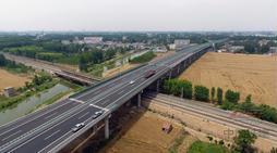 山东济鱼高速公路