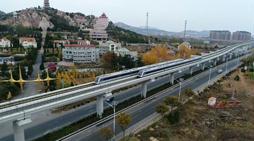 青岛蓝色硅谷城际轨道交通工程