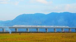 沿海高速铁路