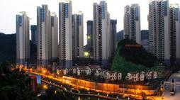 贵阳国际城