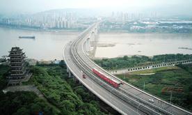 重庆鱼洞长江大桥